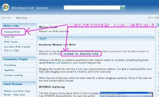 2006-08-18_WindowsLiveWriter.jpg